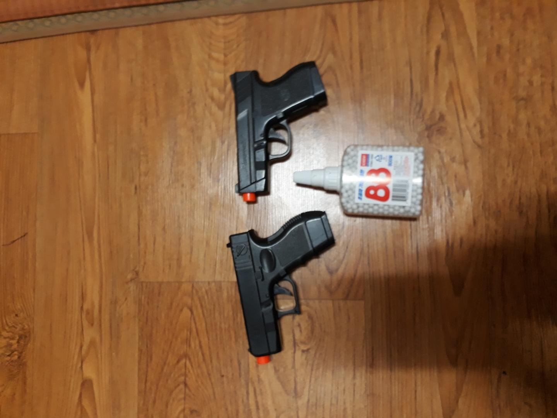 BB탄총팔아요