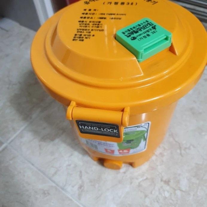 (사상구) 음식물 쓰레기 통 3리터