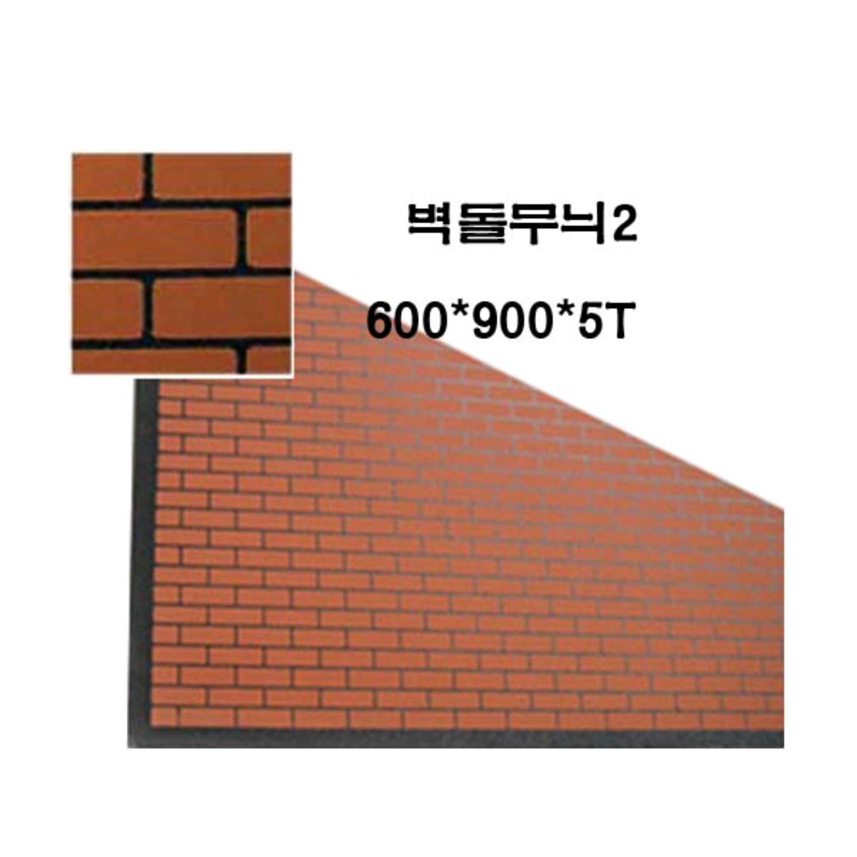 (새상품) 무늬보드 (벽돌2/디자인보드/아트보드/인테리어보드/장식보드)