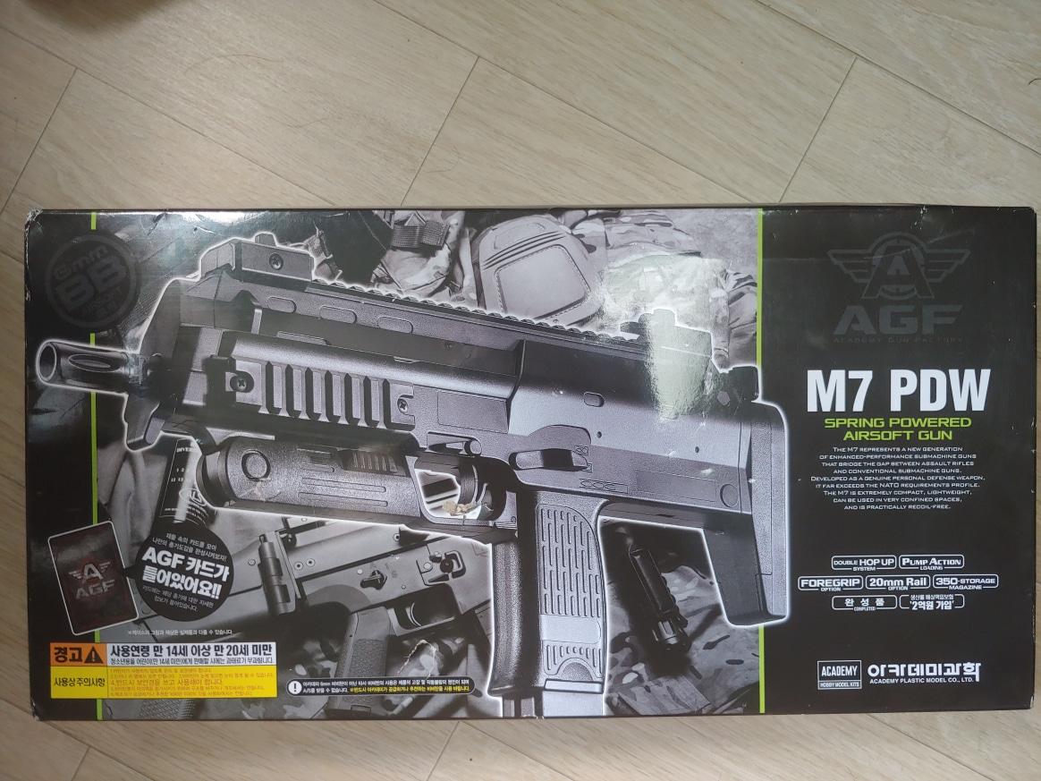 비바탄총 에어건 m7 pdw 새거입니다