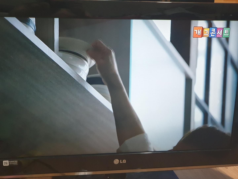 TV LG 32인치 완전잘나오고 선명한화질