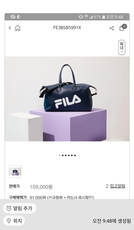 FILA 휠라 정품 가방 (새제품)