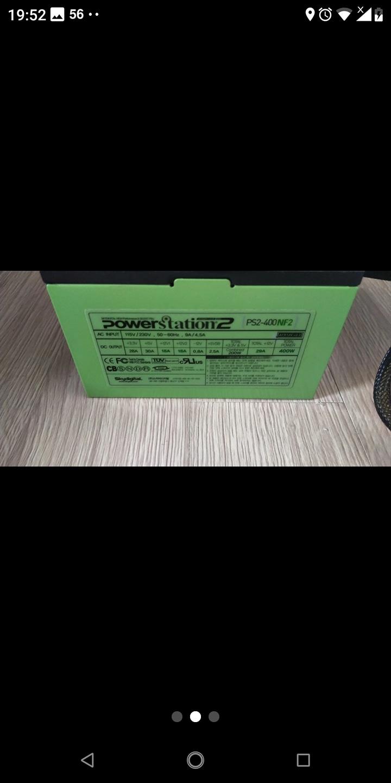 컴퓨터 본체 ATX 파워 정격 400W 싸게 판매합니다.