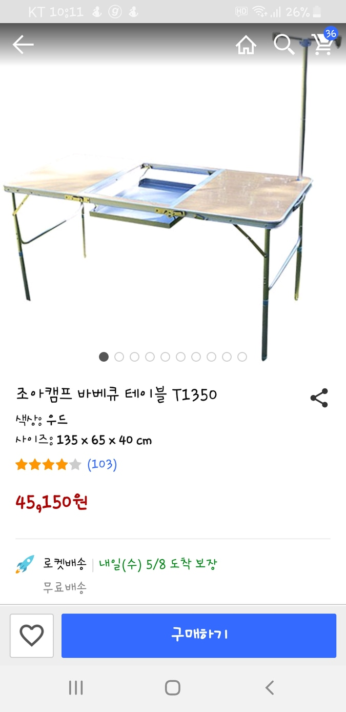 캠핑테이블, 바베큐테이블