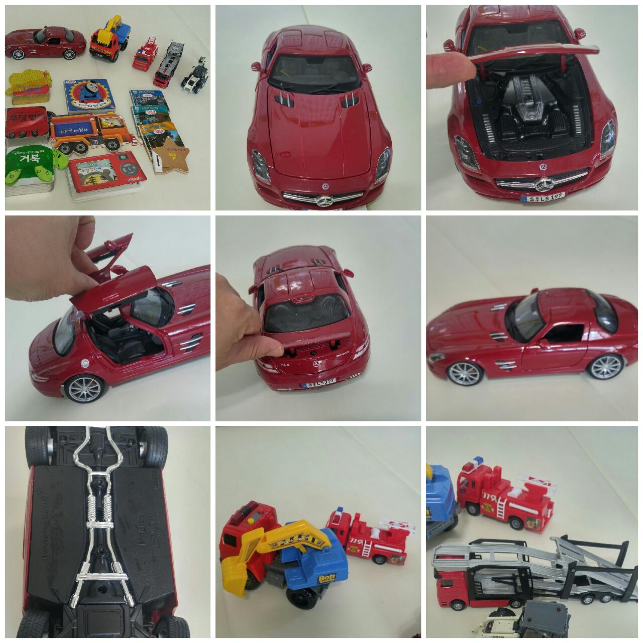 정품)미니 벤츠 장난감(프리미어 메르세데스 벤츠)과 책•장난감 등 15개 일괄