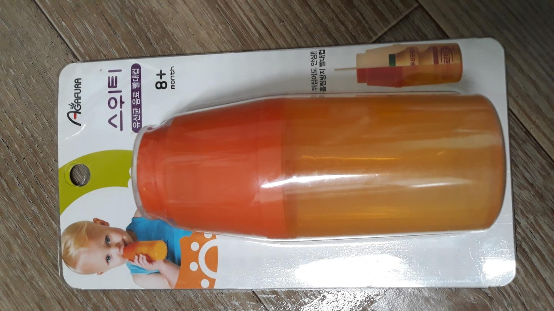 아가프라 스위티 유산균음료(요쿠르트) 빨대컵