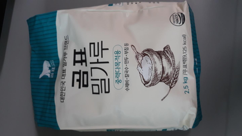 곰표밀가루2.5kg