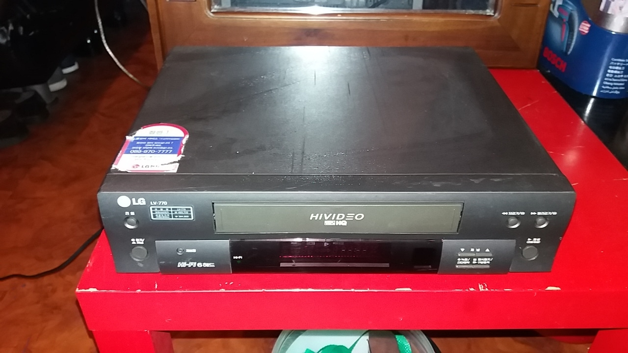 LG VHS 플레이어