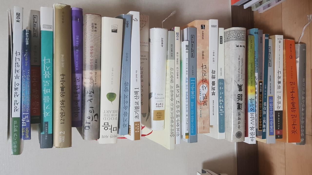 불교관련 책들