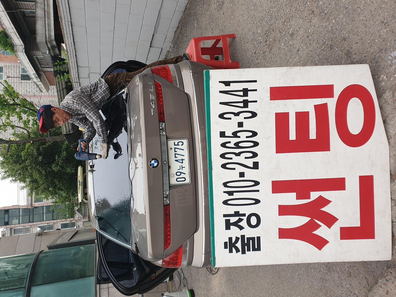 자가용 자동차썬팅ㆍ(측후면)