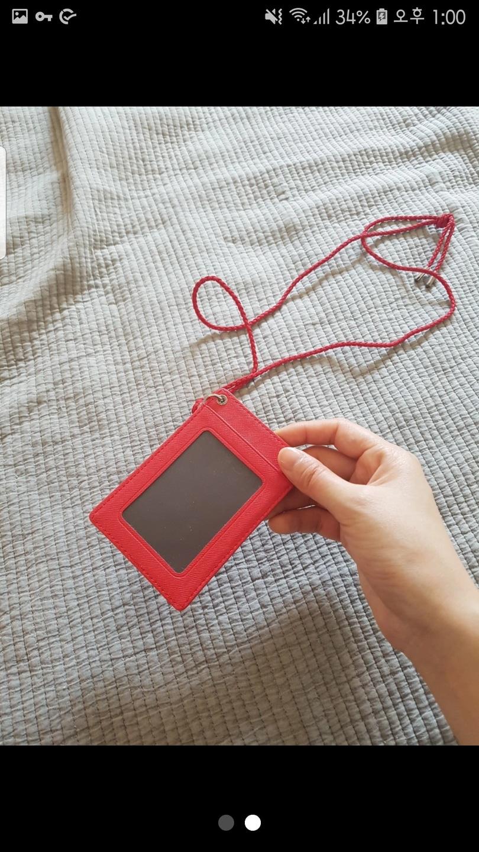 빨간카드목걸이