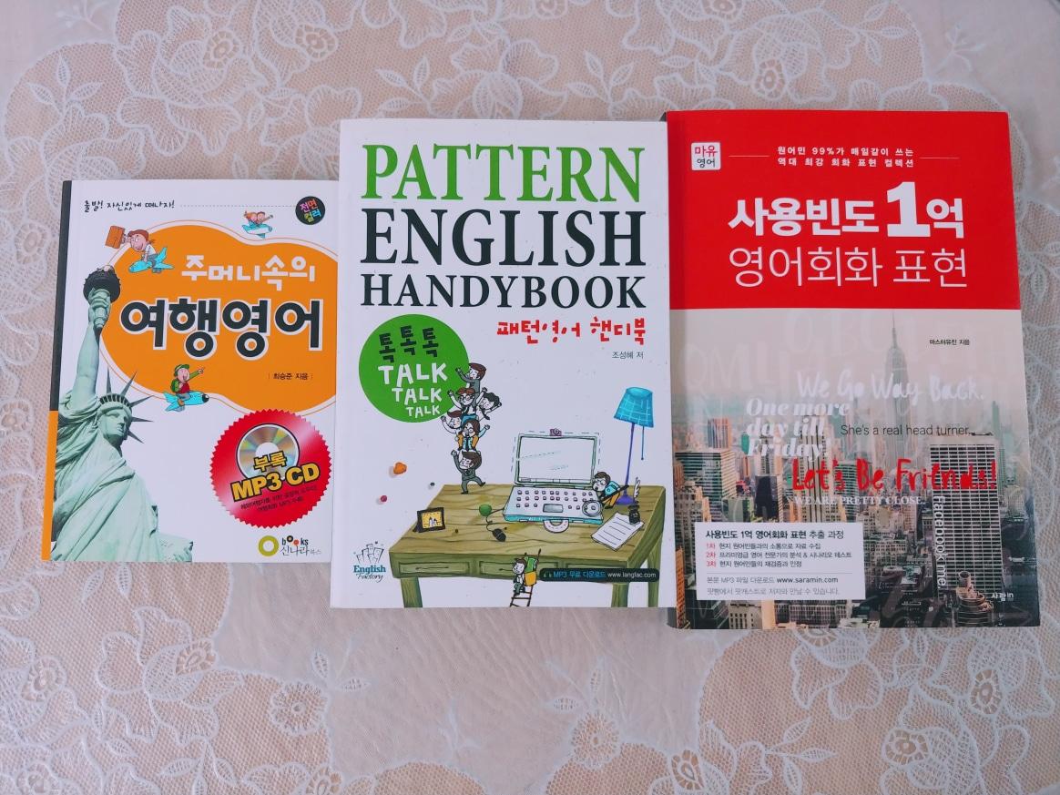 영어회화책(새상품)