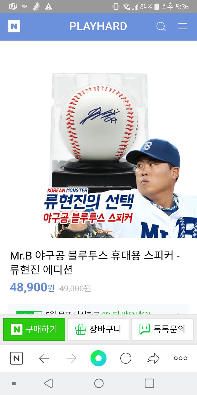 ✓가격인하 5천원더 제닉스 블루투스 스피커 미개봉