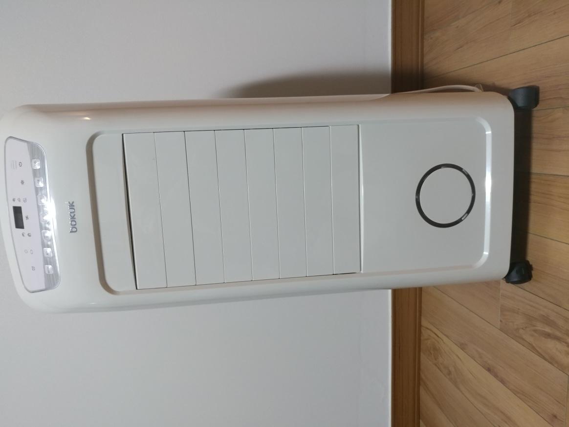 보국전자 냉풍기(리모컨)