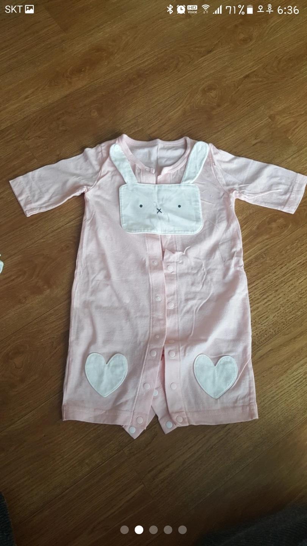 아기 슈트 우주복