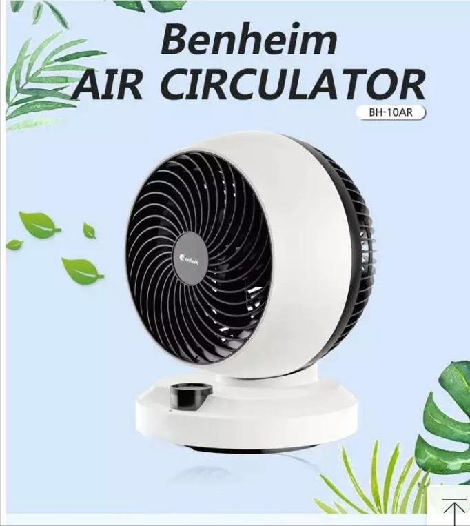 벤하임 에어써큘레이터/공기순환기/에어써큘레이터
