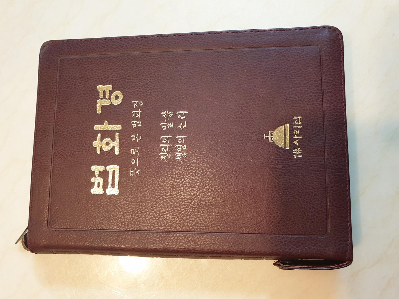 법화경 책(새책)