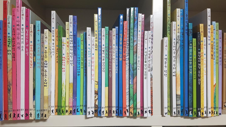 웅진 마술피리 그림책56권+마술피리그림책 꼬마26권+부모길잡이책,보증서