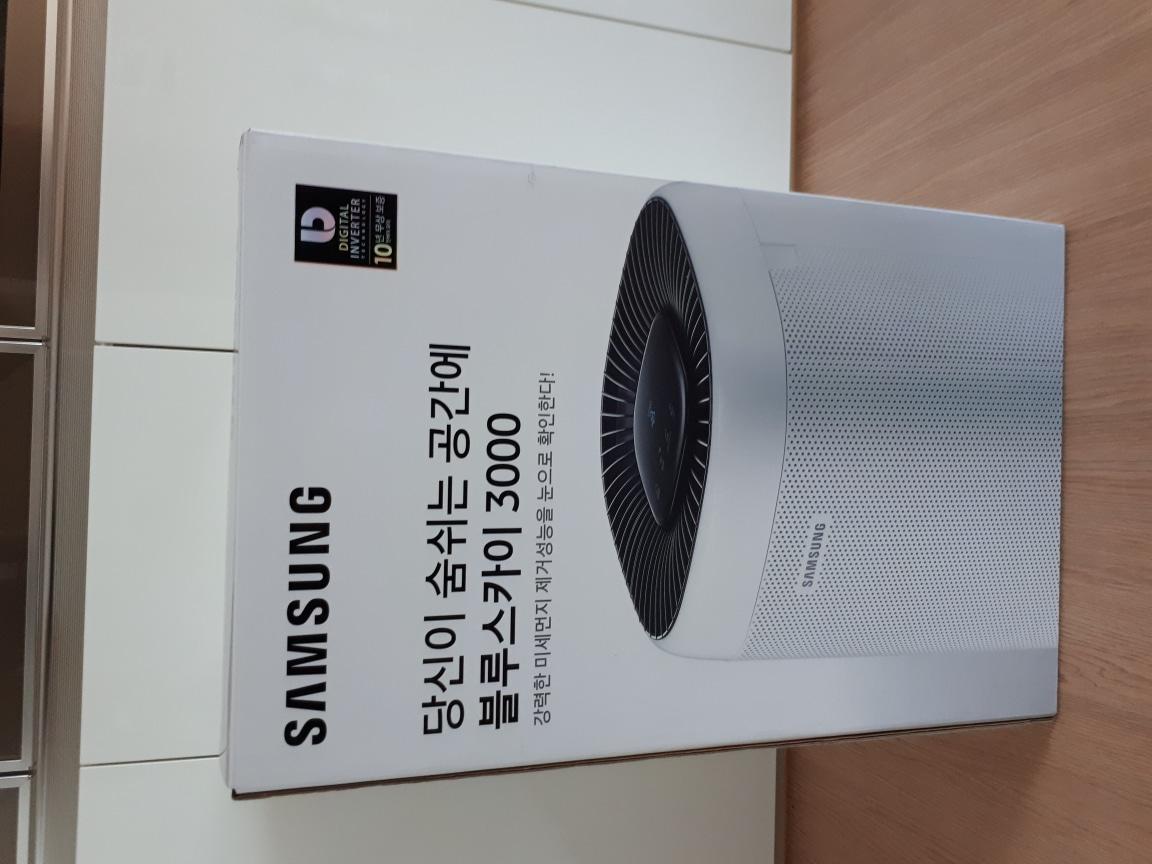 삼성 공기청정기(새상품)