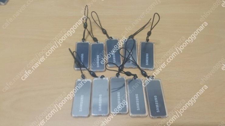 삼성 디지털 도어락 카드키