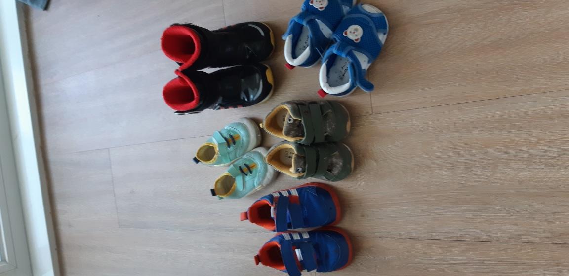 아기옷 신발 팔아요