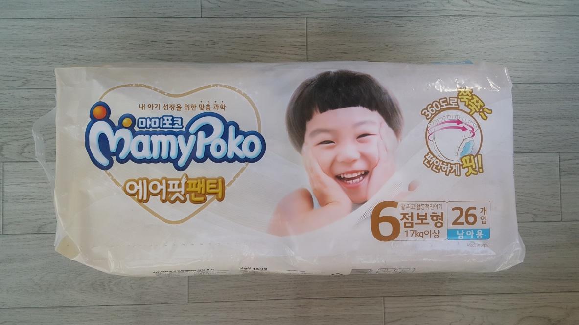 마미포코기저귀~점보형~