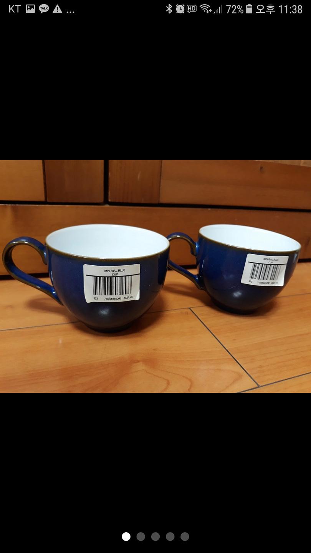 영국산)(정품)Denby 임페리얼 블루 티컵 (두개 모두 저렴하게 드려요^^)😊(새상품)