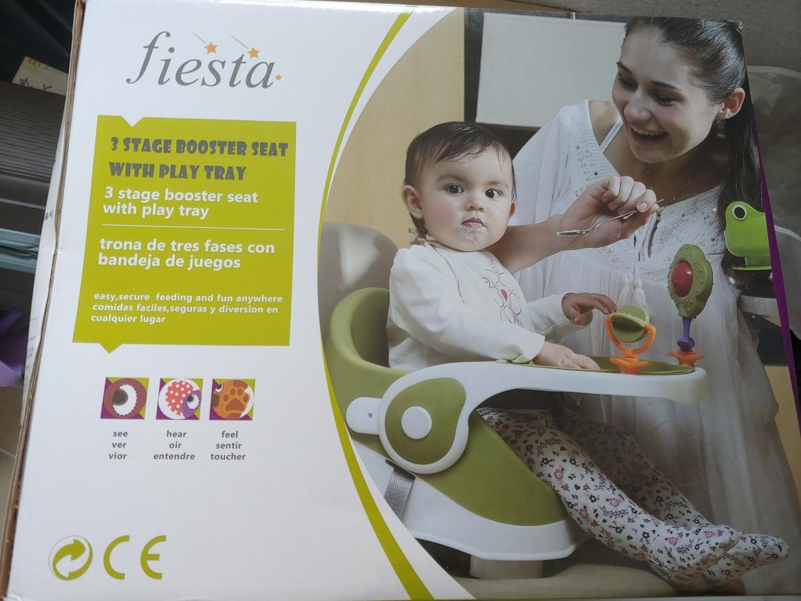 (범보의자)아기 유아식탁의자 아기부스터 시트 애기식탁의자