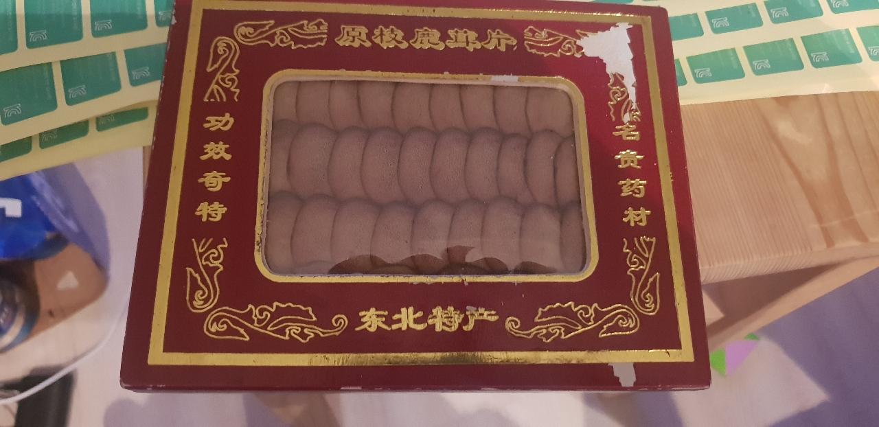 천식 치료에 좋은 음식 녹용 효능  중국산