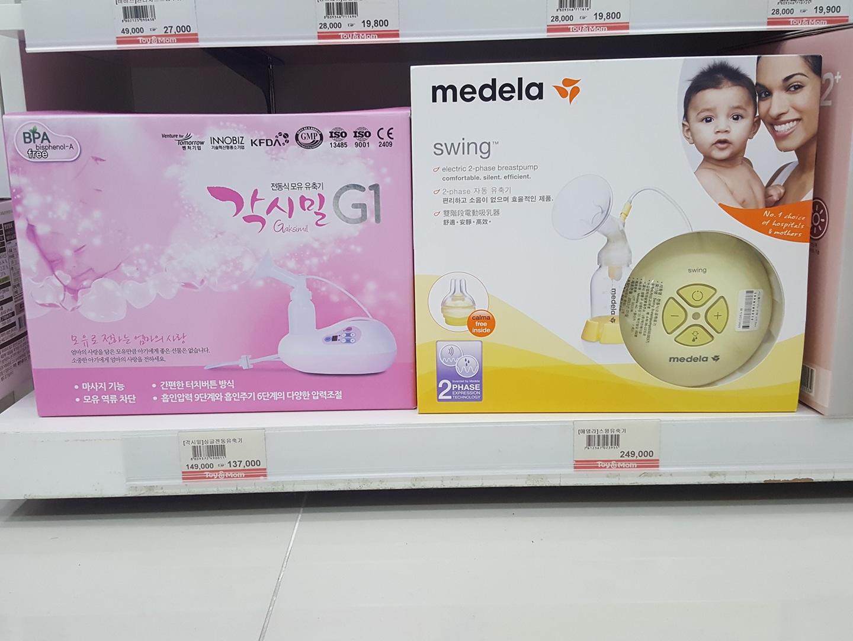 유축기(새상품)& 아기침대(DP상품)할인판매