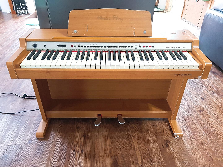 아이용 디지털피아노(60건반)