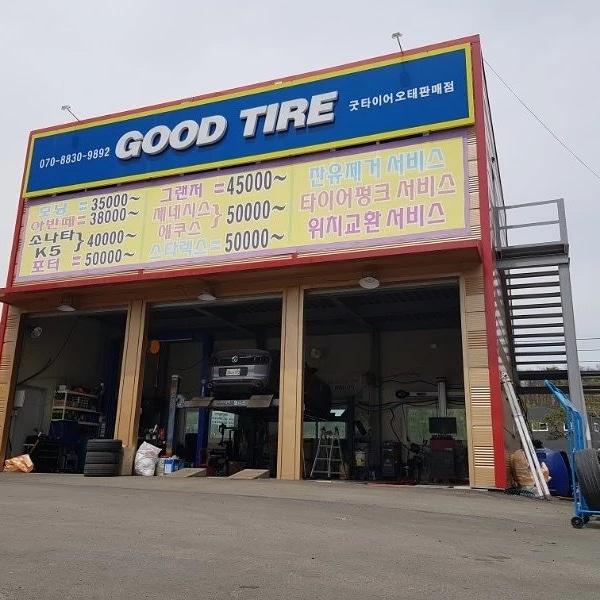 마진없이 판매 하겠습니다. 타이어 할인판매합니다. 신품, 중고 있습니다.
