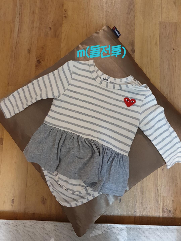 아기옷(6~12m)