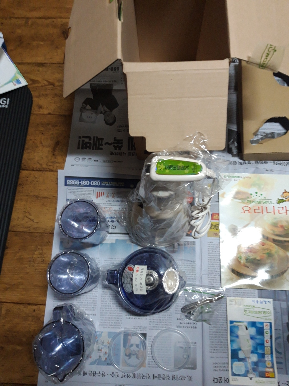 도깨비 방망이 분쇄기,믹서기,다지기,블렌더 새제품