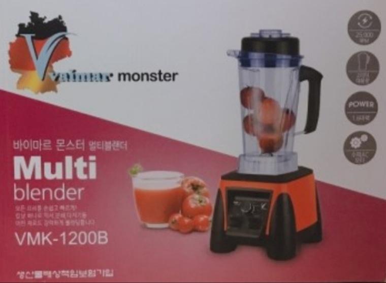❤ 초고속 몬스터 믹서기