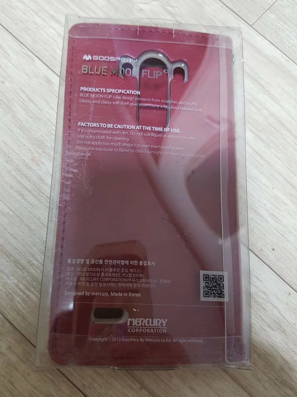 G3.캣 핸드폰 케이스