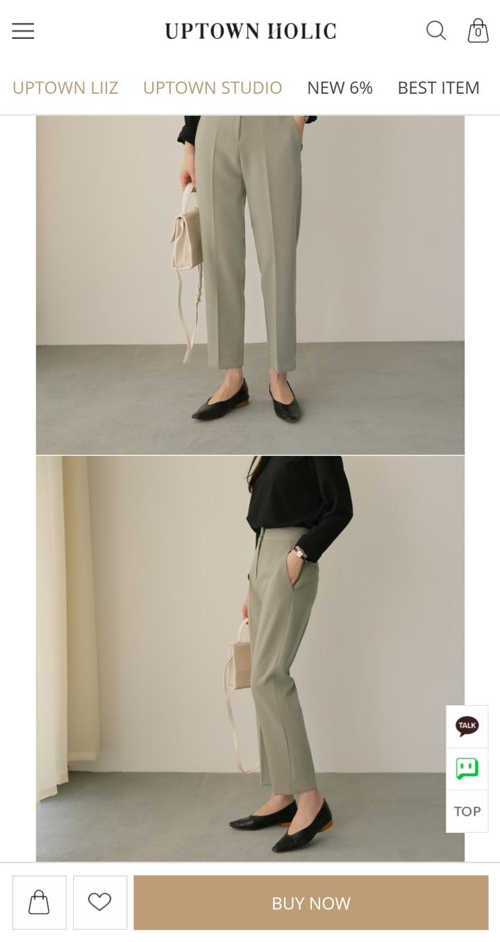 (새상품) 업타운홀릭 프레디크 pants