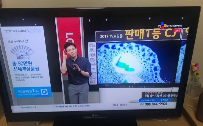42인치 LG LED 풀HD TV티비 텔레비전 ( 42LE5600 )