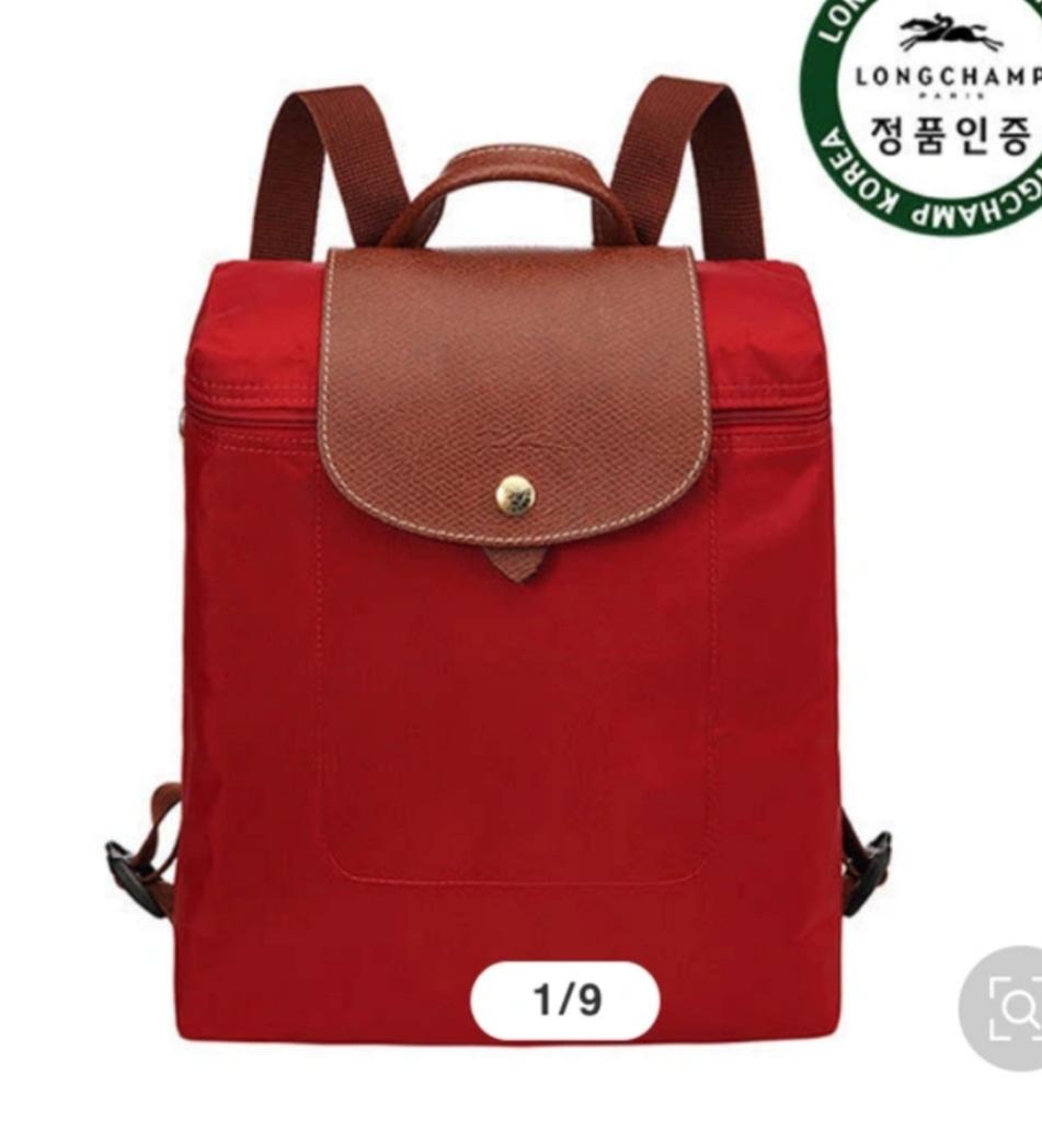 (새상품) 롱샴백팩 르플리아쥬 여성가방 백팩