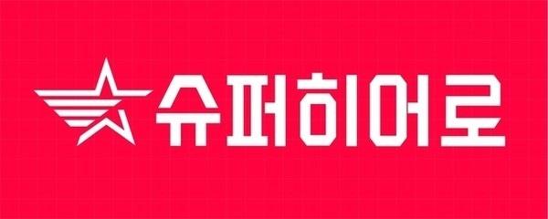 슈퍼히어로 배달대행 서귀포지사 퀵서비스 오토바이 라이더모집