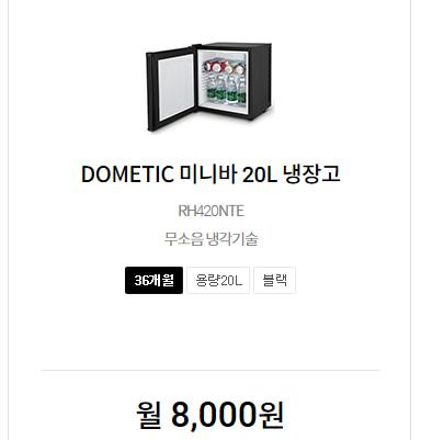 새상품>> 삼성양문형 냉장고, 김치냉장고, 미니바 등 냉장고특가☆