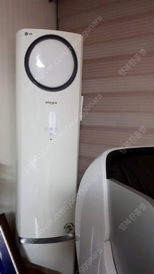 LG 휘센 스탠드 에어컨 (손연재 에어컨)