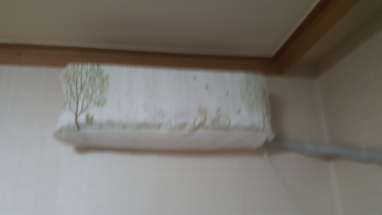 벽걸이 캐리어 에어컨