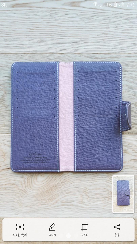 얇고 가벼운 지갑