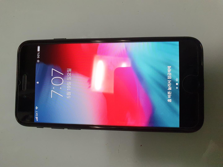 아이폰 블랙 128기가