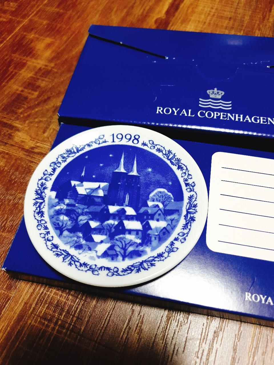 로얄 코펜하겐 덴마크산 1998년 기념접시
