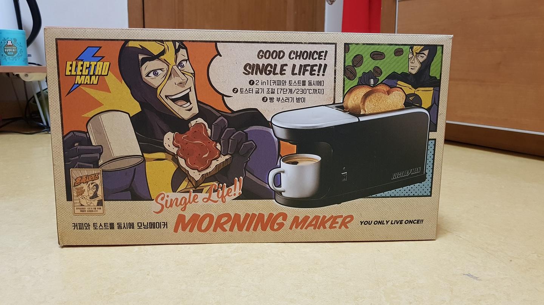 완전새상품 49500원을 33000원에드림 일렉트로맨 커피와 토스트를 동시에 모닝메이커 사진넘기세요 가격 완전다운요