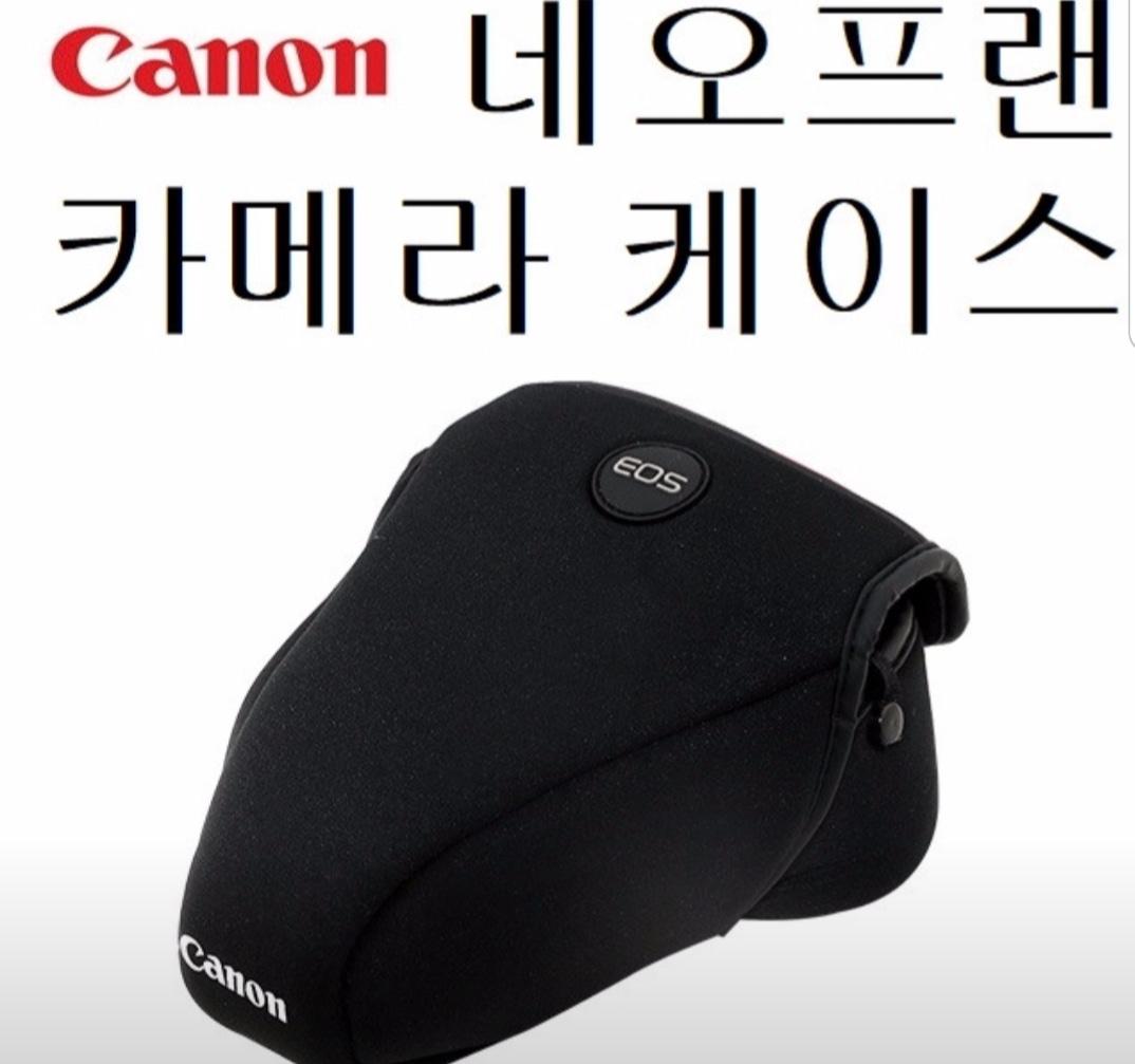 (새상품 택배비 포함) 케논eos로고카메라케이스 네오프렌