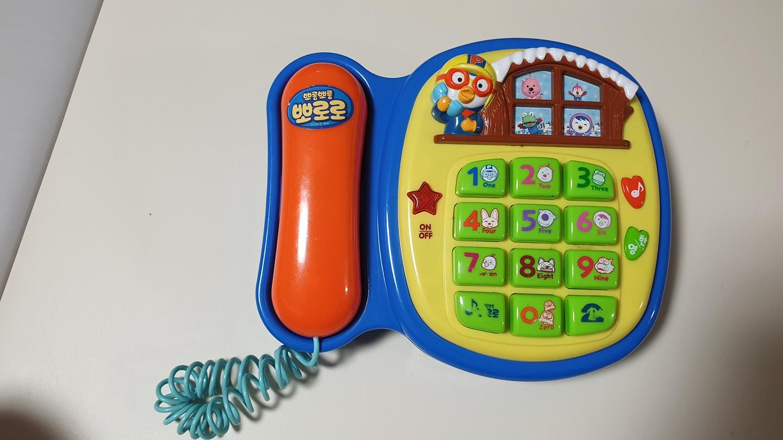 뽀로로 말하는 전화기