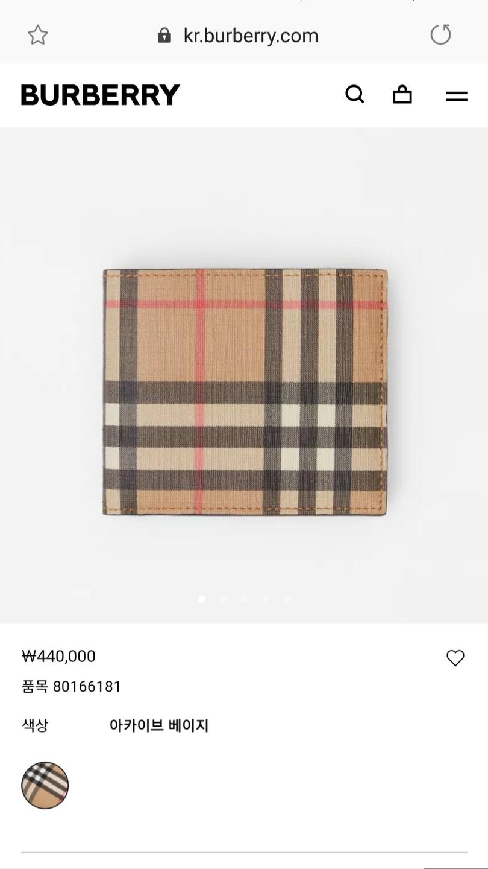 버버리 지갑